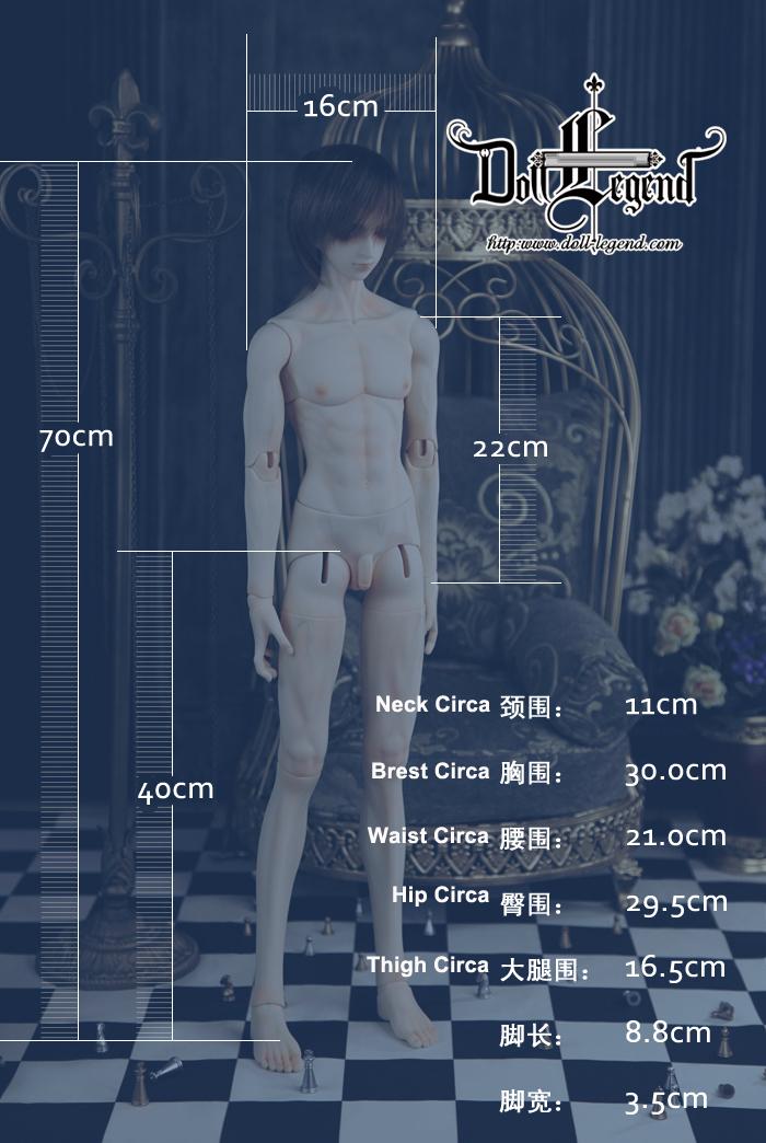 70cm measurement