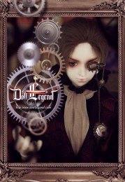 Hugo 70cm 【Doll Legend】
